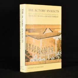 1969 The Actor's Analects