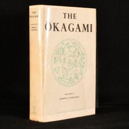 1967 The Okagami
