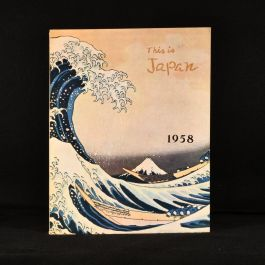 1954 18vol Asahi Shimbun : This is Japan