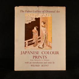 1952 Japanese Colour Prints