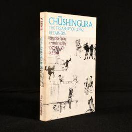 1971 Chushingura (The Treasury of Loyal Retainers)
