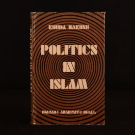 1975 Politics in Islam by S. Khuda Bakhsh Very Scarce Dustwrapper