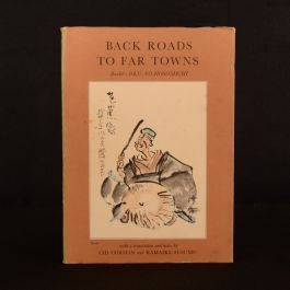1968 Back Roads to Far Towns Basho Oku No Hosomichi Translated Cid Corman