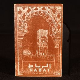 1967 Rabat Plan_Guide