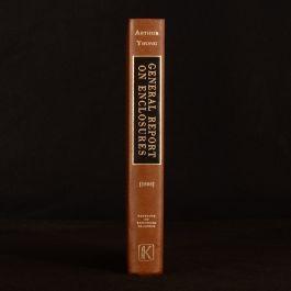 1971 General Report on Enclosures Economics Young Folding Plates Facsimile