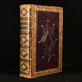 1824 The Holy Bible