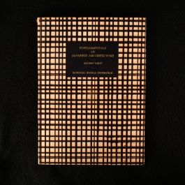 1936 Fundamentals of Japanese Architecture
