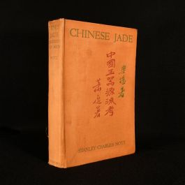 1936 Chinese Jade Throughout the Ages a Review of its Characteristics Decoration Folklore
