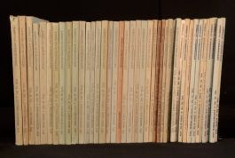 1932-1991 41vols American Anthropologist New Series Periodical Anthropological