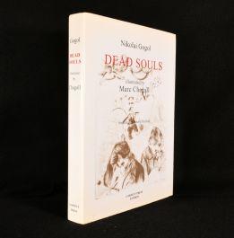 2008 Dead Souls