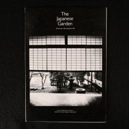1986 Nihonga: The Japanese Garden