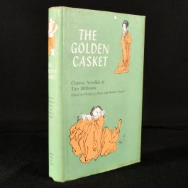 1965 The Golden Casket