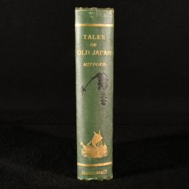 1874 Tales of Old Japan