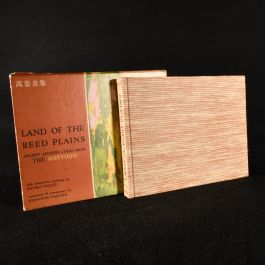 1960 Land of the Reed Plains